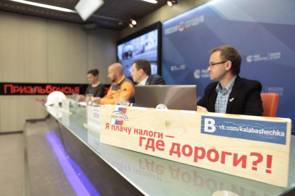 ОНФ обновил рейтинги русских городов с неплохими и«убитыми» дорогами