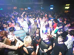 Ночные клубы смоленска 2000 работа ночных клубов и ресторанов в москве