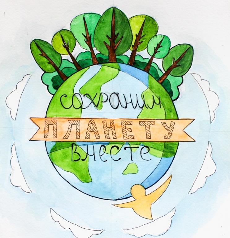 сбережем планету нашу картинки общем если утру