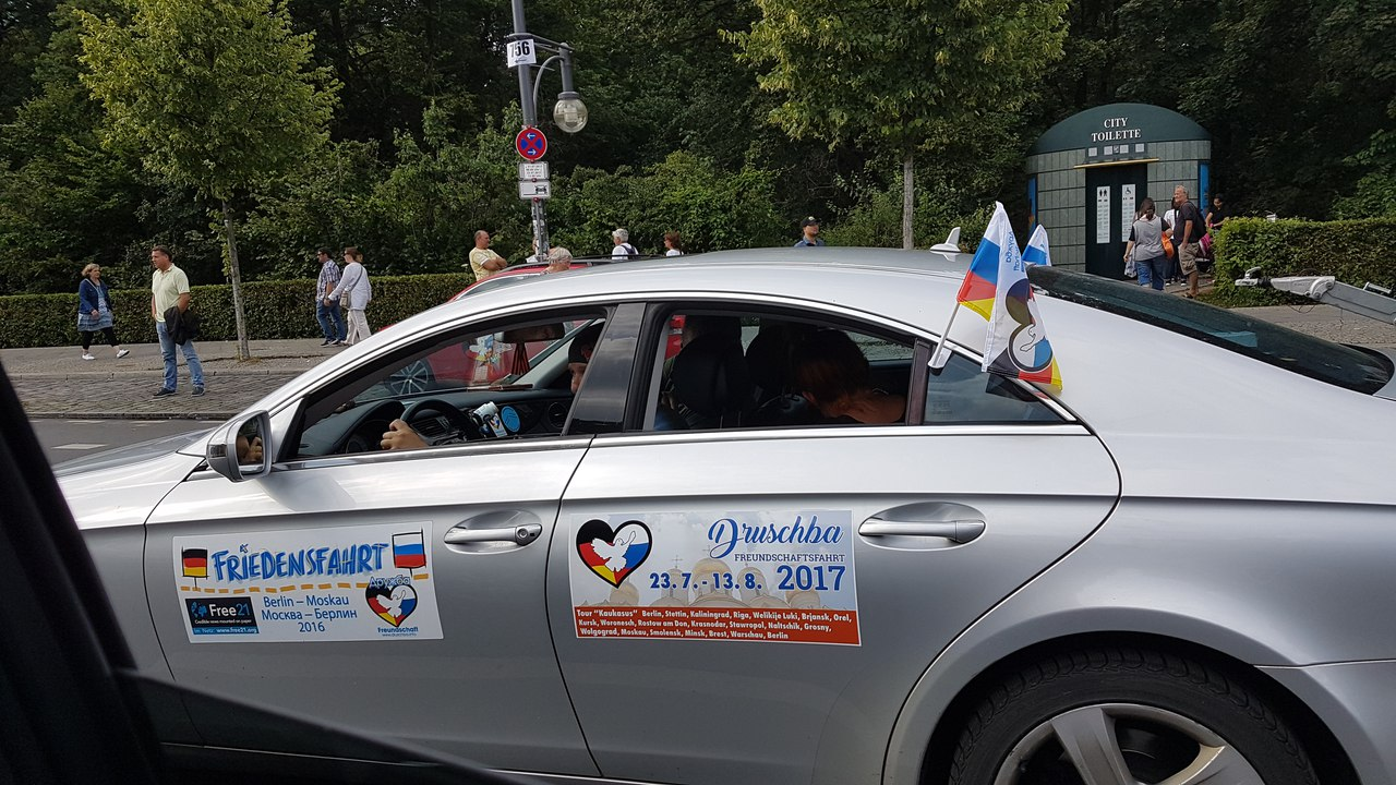 Краснодар примет 80 участников автопробега дружбы Берлин