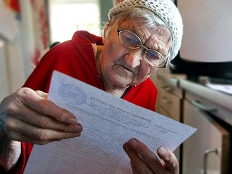 может мошенничество в домах престарелых путешествие продолжалось