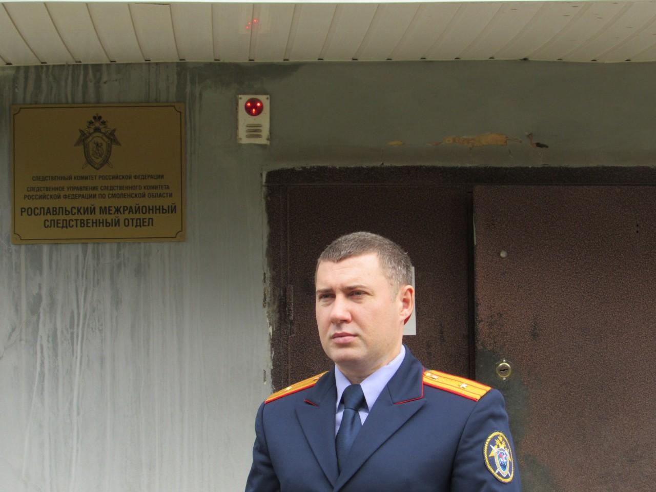 Сучков сергей анатольевич следственный комитет