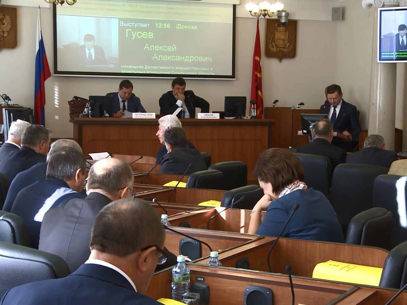 Дмитрий Еремеев: ставка налога наимущество физлиц должна быть единой