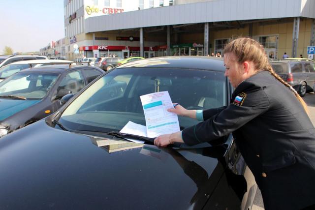 могут ли арестовать автомобиль за неуплату кредита
