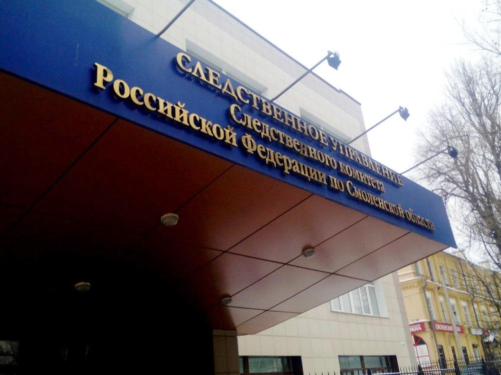 Дачник-рыбак потонул вЕльнинском районе