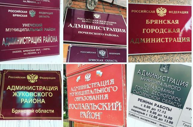 Из-за запрета гей-парада вУльяновске активист обратился вЕСПЧ