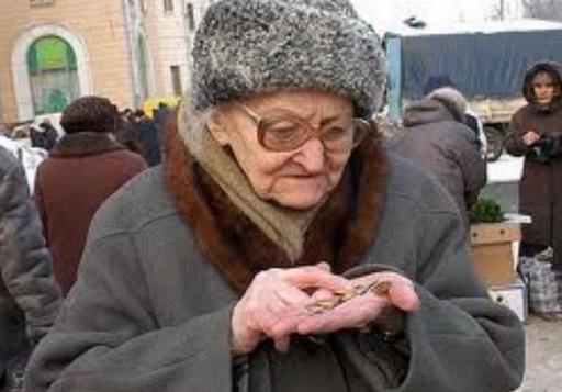Сколько туляков живет зачертой бедности— «Уязвимые» или униженные