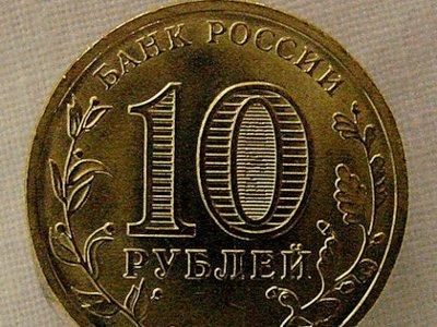 герб банка россии