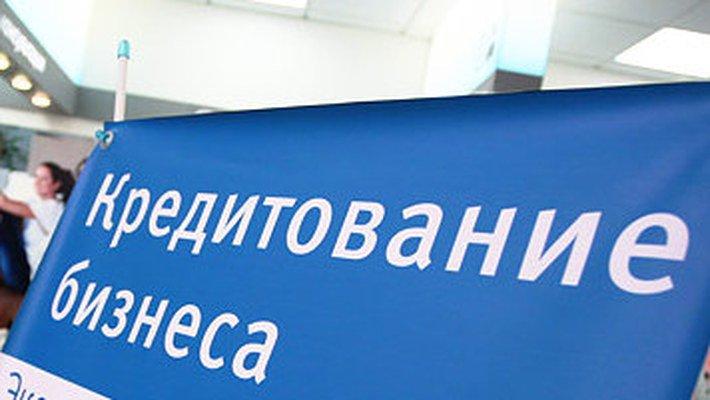 ВТБ присоединился кновой льготной программе кредитования МинэкономразвитияРФ