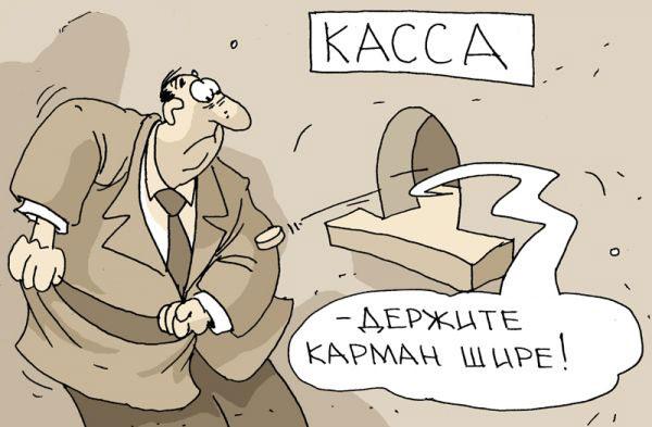 Орешкин рассказал о пользе санкций для РФ и Европы