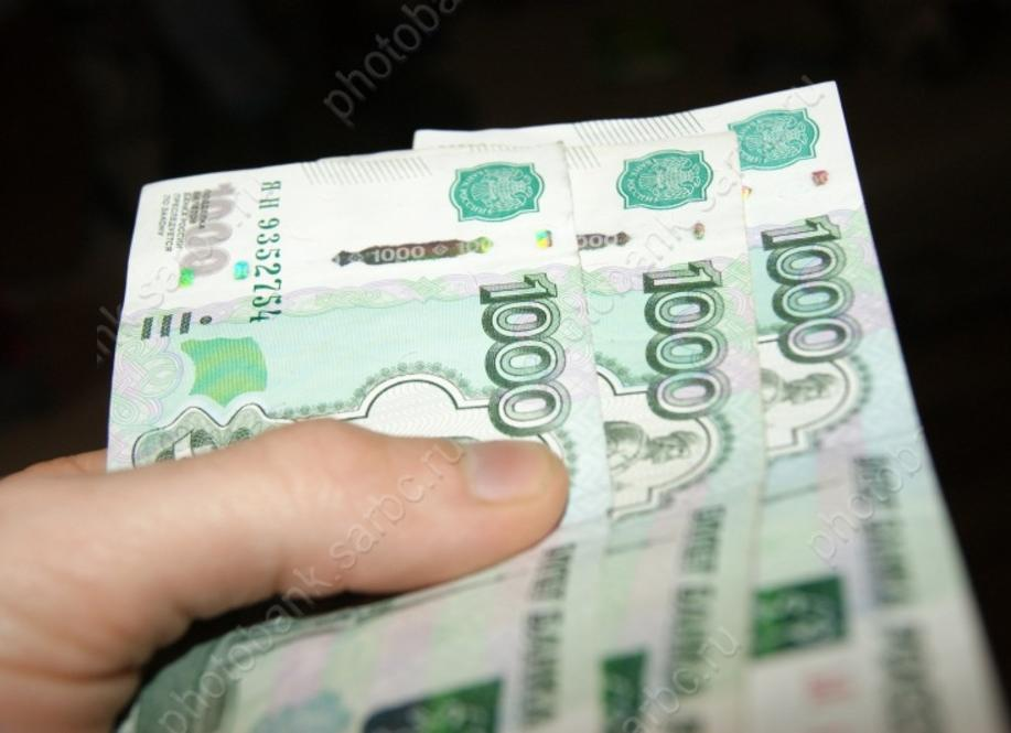 Получить кредит через сотрудника банка онлайн кредит фокино