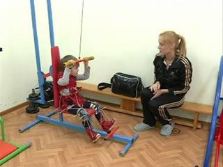 центр инвалидов на лодочной