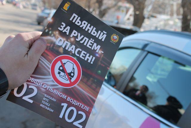 Пьяному водителю из Починки грозит 2 года тюрьмы и лишение прав