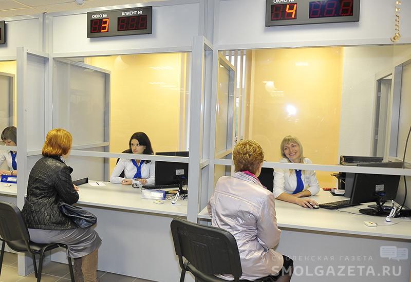 Мфц в красногорске загранпаспорт