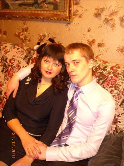 знакомств пары би украины