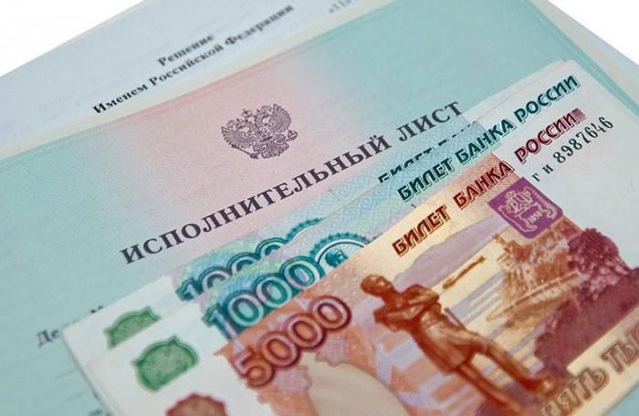 Петербургские владельцы автомобилей выплатили алименты на19 млн руб., чтобы неходить пешком