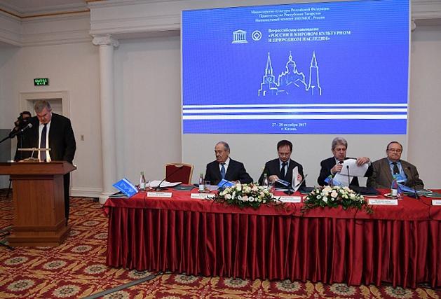 Исторический центр Иркутска хотят внести всписок культурного наследства ЮНЕСКО