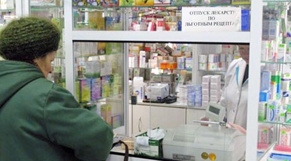 Около 70 процентов  льготников покупают лекарства за собственный  счет