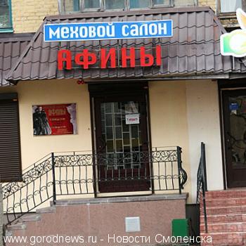 Зрение медицинские центры москва