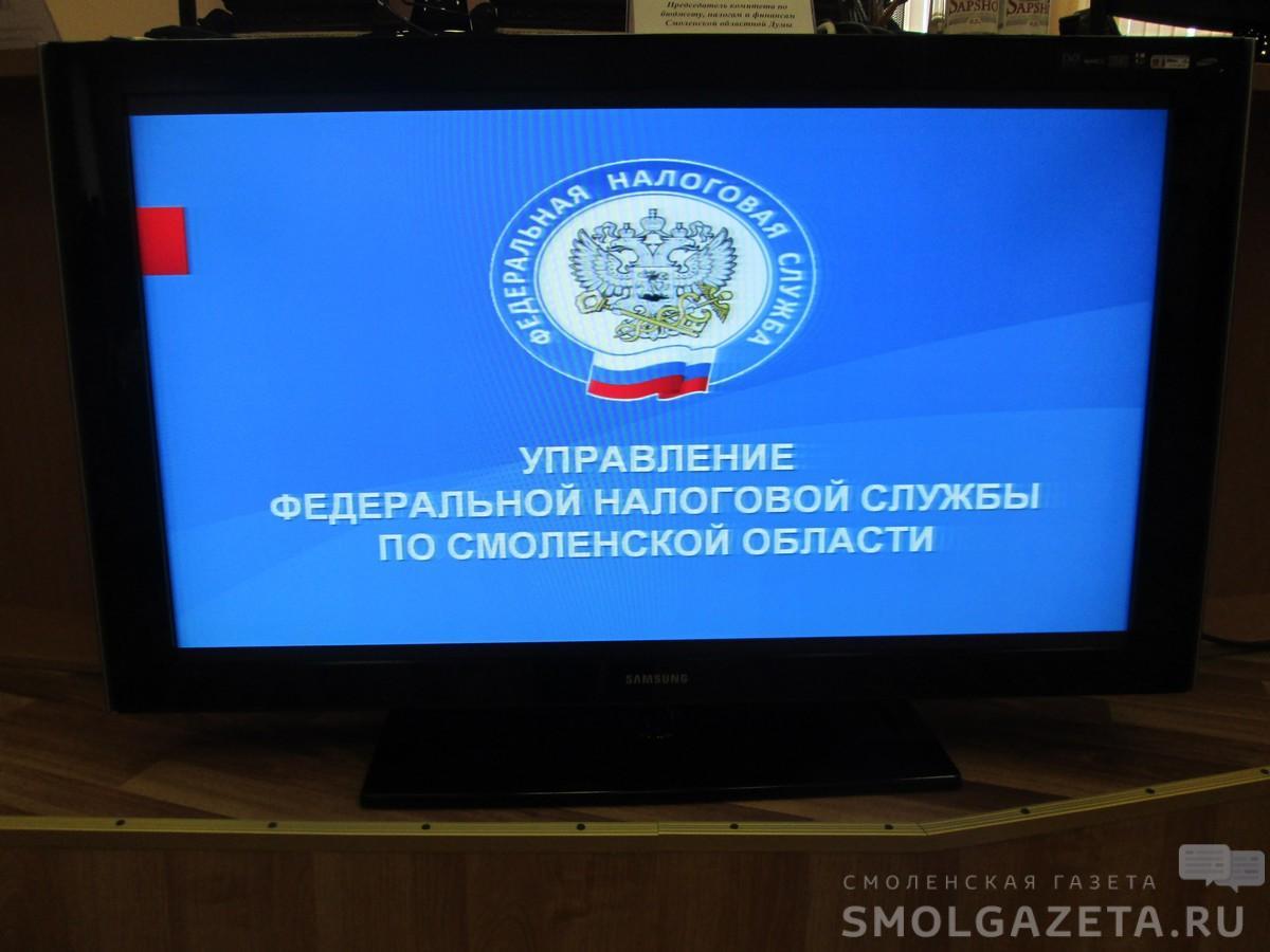 Налоговая служба проведёт Дни открытых дверей для оренбуржцев