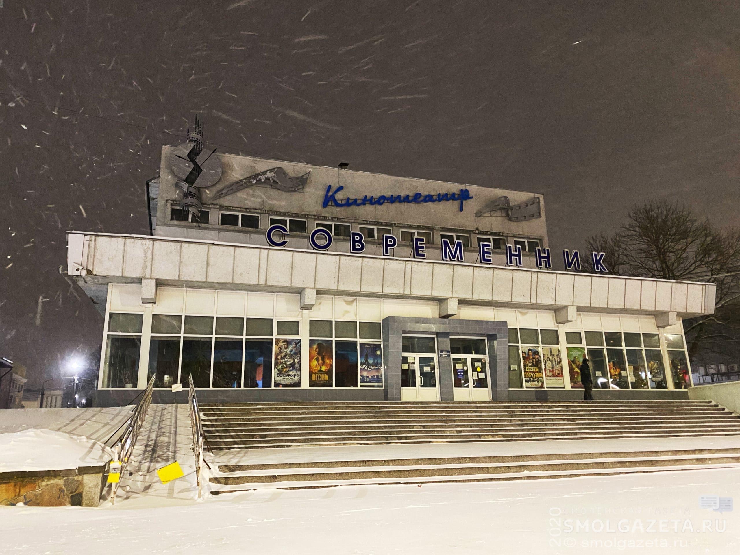 Смоленск купить сигареты ночью купить электронные сигареты в санкт петербурге магазин