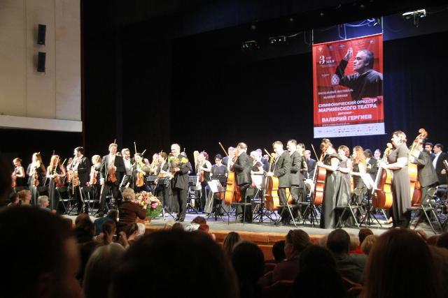 ВСмоленске прошел концерт симфонического ансамбля под управлением Валерия Гергиева