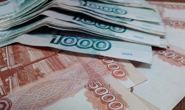 Босс сочинского учреждения задолжал налоговой практически 54 млн руб.
