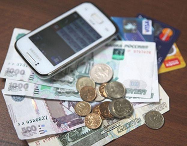 вас кража денег на мобильном коридор внезапно