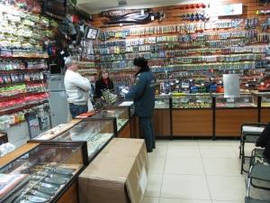 товар для магазина рыбалка и охота