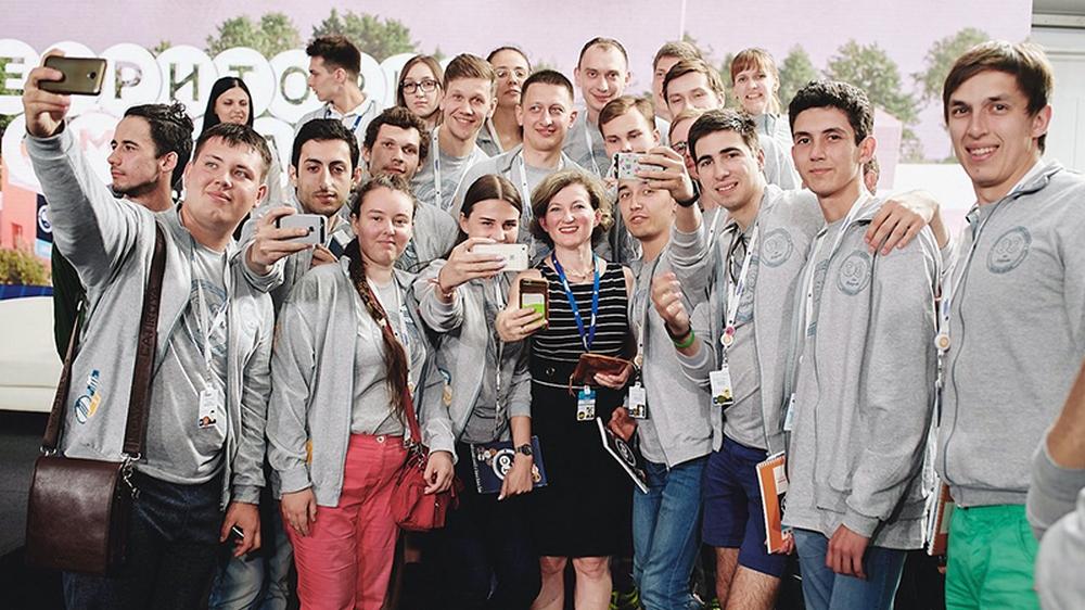 Студенты изДзержинска приняли участие вовсероссийском пленуме «Территория Смыслов»