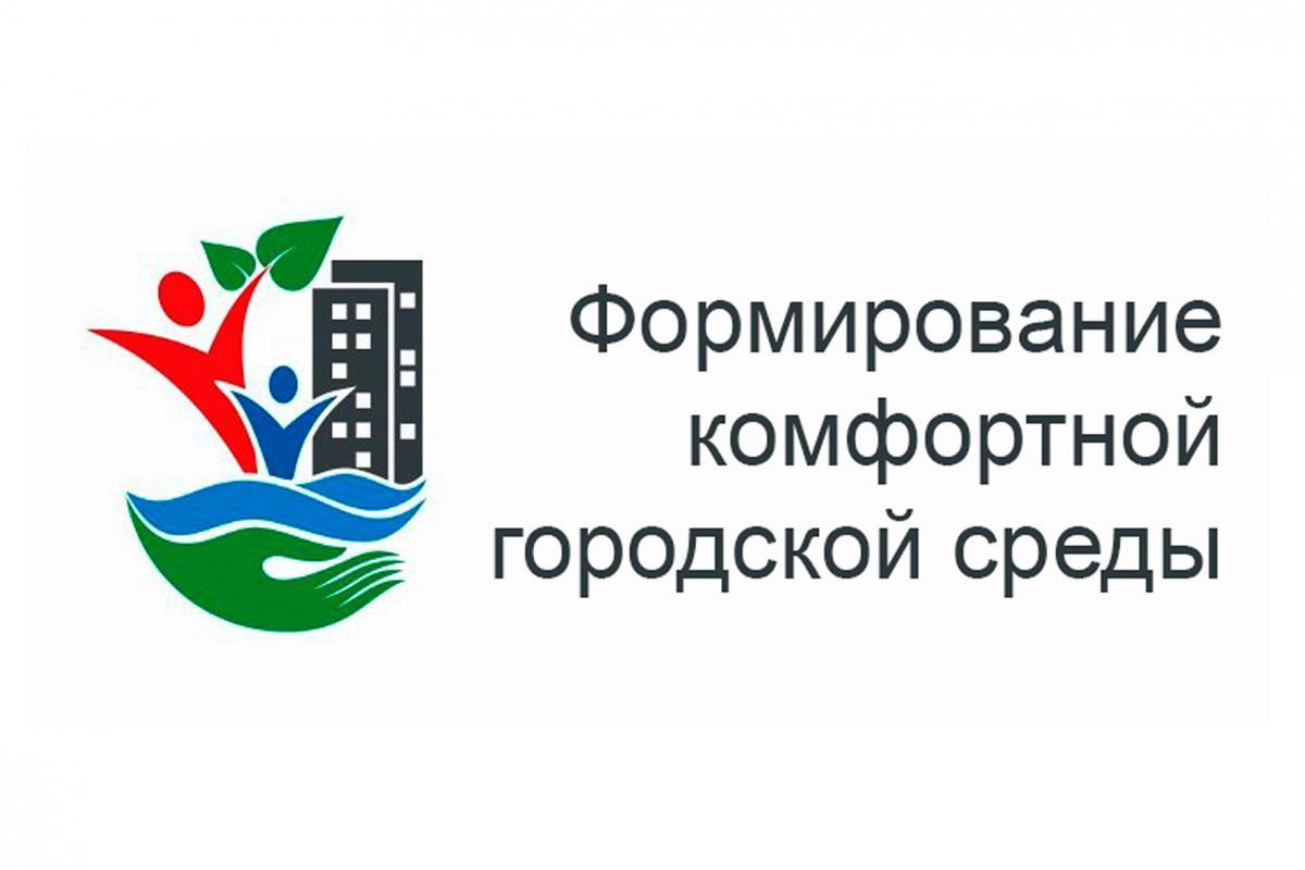 ВТульской области завершены 2/3 работ проекта «Формирование комфортной городской среды»