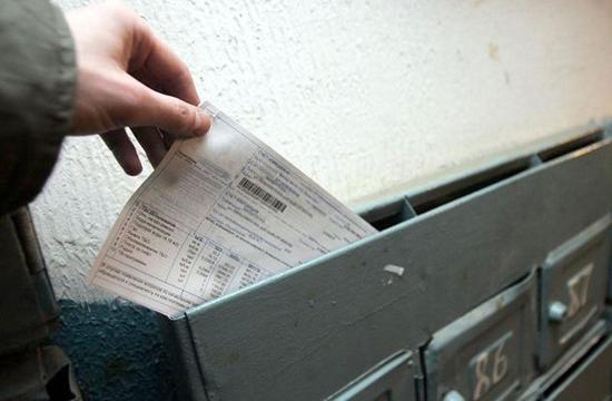 Управляющие компании будут облагать штрафом заошибки вплатежках ЖКХ