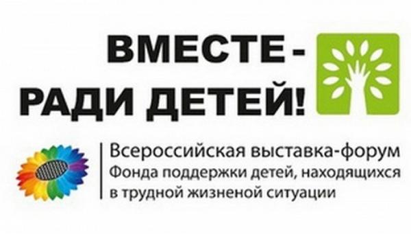 Югорчане представят наВсероссийcком пленуме проекты, приуроченные к семье идетству