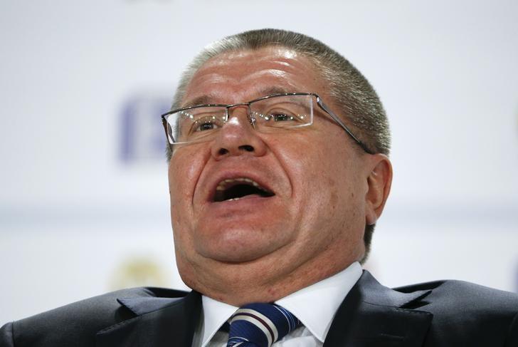 Напроцессе поделу Улюкаева зачитали документы оприватизации «Башнефти»