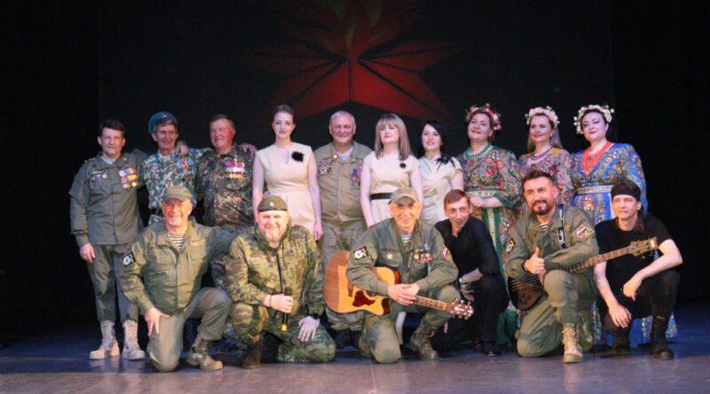 IV Международный фестиваль патриотической песни «Пусть память говорит».