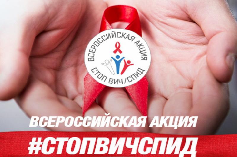 Нанабережной вСамаре можно будет бесплатно провериться наВИЧ