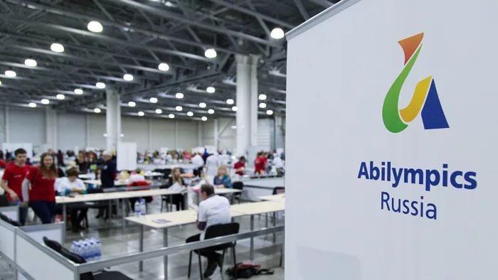 ВСмоленской области будут состязаться молодые профессионалы синвалидностью