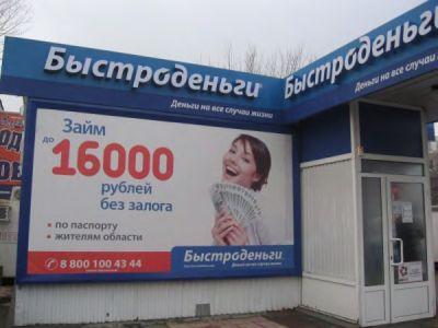 Московский кредитный банк часы работы отделений