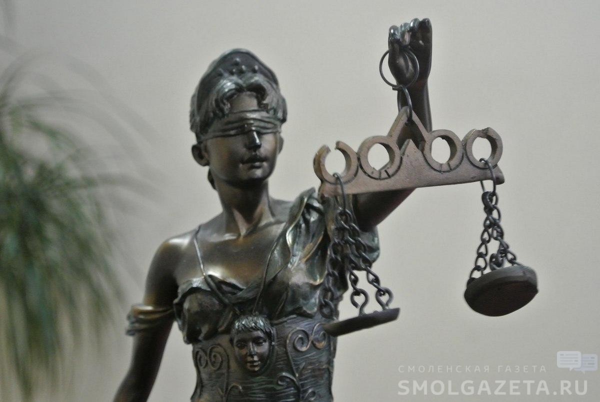 ВСмоленске суд вынес вердикт лже-сотрудникам Роспотребнадзора