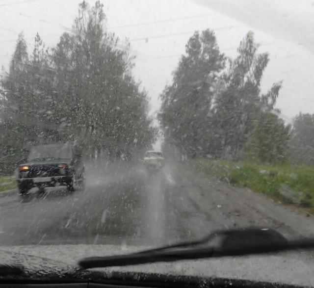 МЧС предупреждает о стремительном ухудшении погоды в13 областях Центральной Российской Федерации