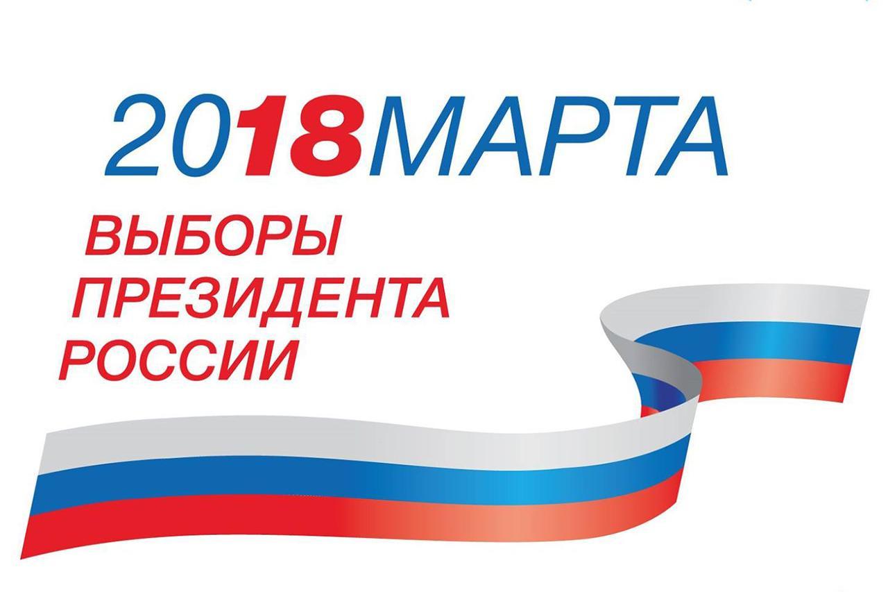 Путин призвал неговорить заблаговременно орезультатах выборов