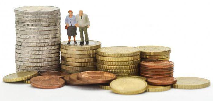 Размеры пенсий с 2014 года в казахстане